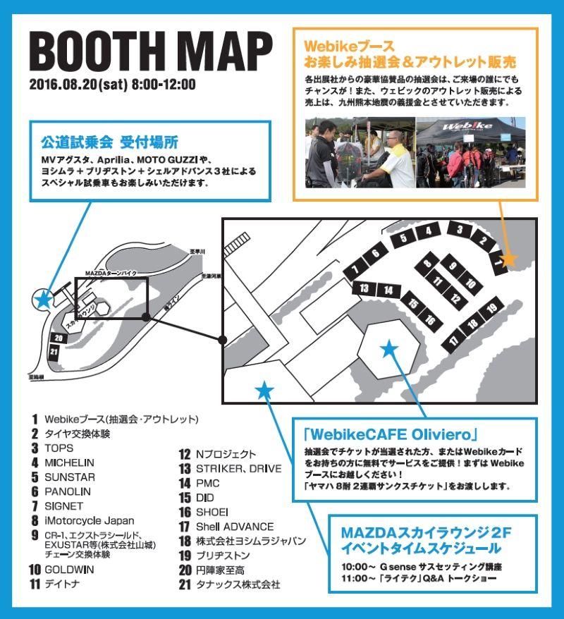 2016bmap
