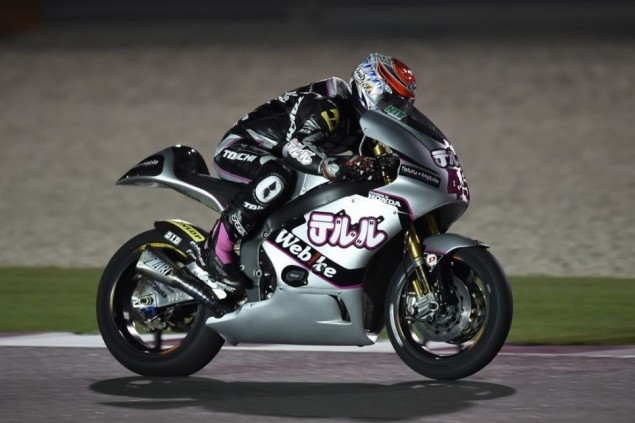 TOUGH BAPTISM AT QATAR FOR TETSUTA NAGASHIMA