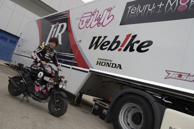Teluru Team JiR Webike 2014年Moto2シーズン始動!