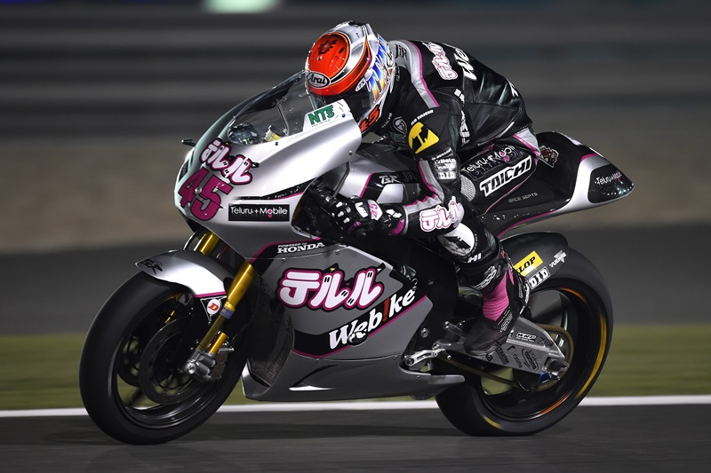 Vital experience gained for Nagashima and Teluru team JiR Web!ke