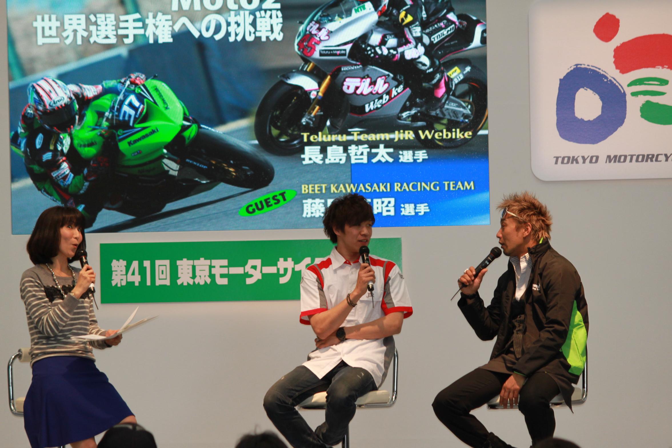 Tokyo Motorcycle Show debut for Teluru team JiR Webike