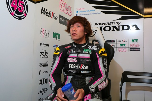 Nagashima to debut this weekend at Dutch TT