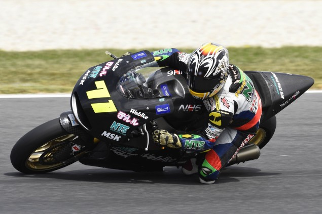 Positive Australian race for Koyama and Team JiR