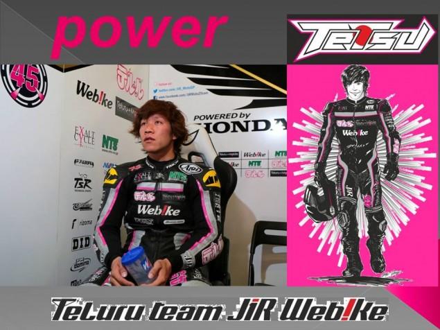 【Teluru Team JiR Webike】怪我で離脱していた長島哲太選手が最終戦に復帰