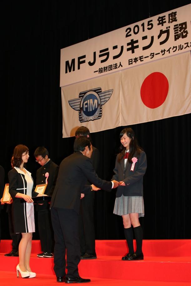 2015年度MFJランキング認定表彰式に中原選手が「MFJロードレースアカデミー」の2015年度卒業生として出席