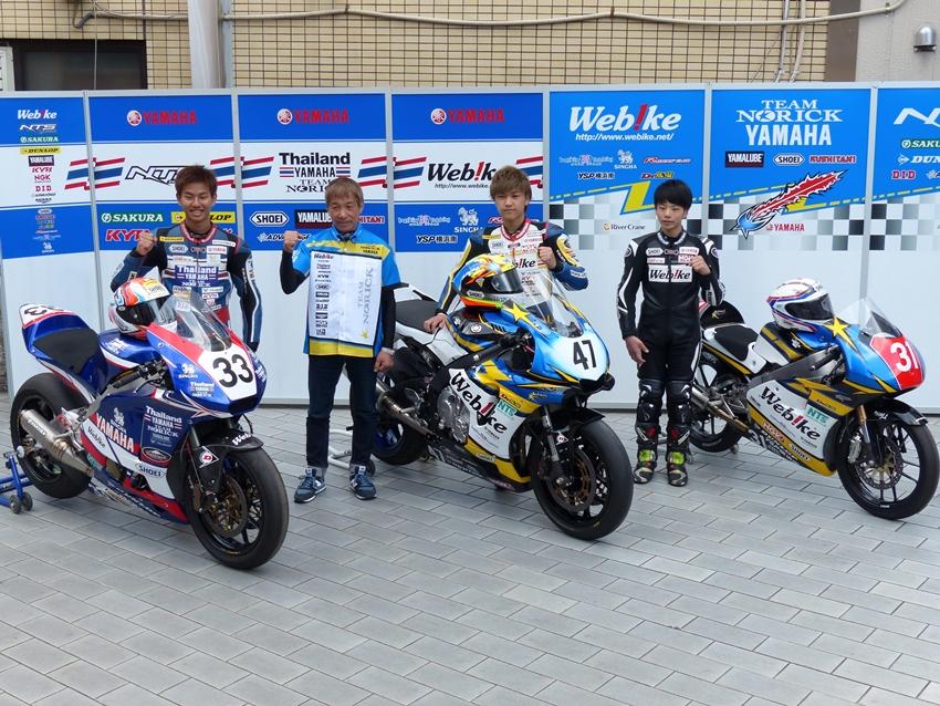 チームノリック2017年体制発表会を開催!2チーム体制で全日本選手権JSB1000とJ-GP2、地方選手権J-GP3にエントリー!