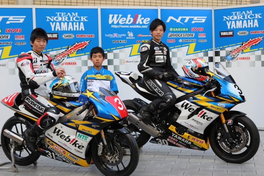 14歳の阿部恵斗が全日本J-GP2クラスにフル参戦。Webikeチームノリックヤマハ2018年チーム体制発表会