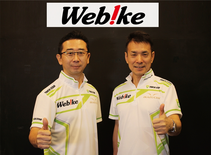 【Webike TRICK STAR Racing】2018年度 国内外レース参戦体制を発表