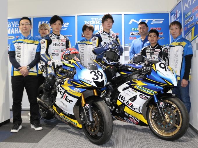 16歳の阿部恵斗が全日本ST600クラスにフル参戦!Webikeチームノリックヤマハ2020年チーム体制発表会