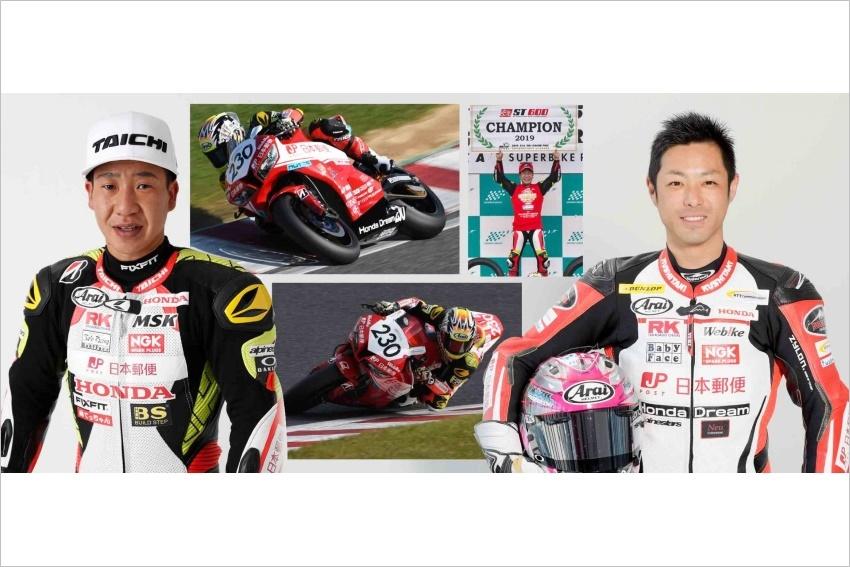 【T.Pro Innovation】2020年シーズンのレース体制を発表 「日本郵便 Honda Dream TP」としてJRRに参戦